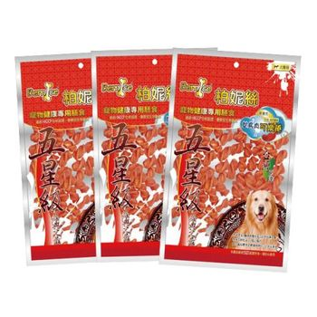 【Bernice】台灣嚴選 柏妮絲 鴕鳥肉可樂捲 180G X 3包