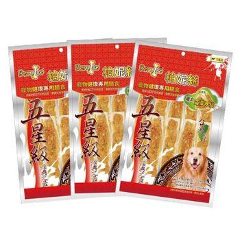 【Bernice】台灣嚴選 柏妮絲 雞肉蔬菜厚片 11入 X 3包