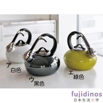 【美國CHANTAL】流線時尚響笛式熱水壺-黑色