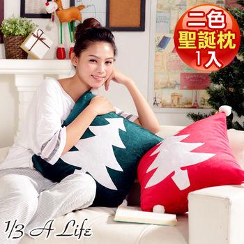 【1/3 A Life】聖誕風方型抱枕1入