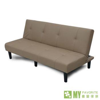 【最愛傢俱】新米蘭多功能皮沙發-3人標準型(茶棕)