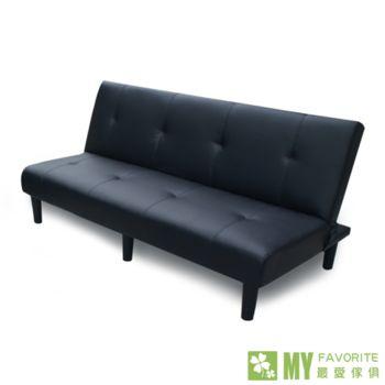 【最愛傢俱】新米蘭多功能皮沙發-3人標準型(黑)
