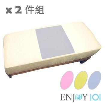 《ENJOY101》矽膠布。防水隔尿墊 看護墊-L(60x90cm)*2件