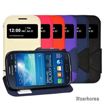 【Roarkorea】Samsung GALAXY GRAND Neo 開框磁扣式時尚翻頁質感皮套