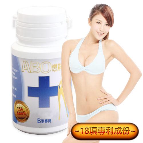 【Minibody纖活】B型救急纖-輕巧瓶(20顆/瓶)