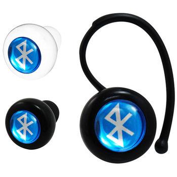 【IS】BL560超迷你藍牙耳機 藍牙3.0 支援同時連接兩隻手機 耳機雙聲導