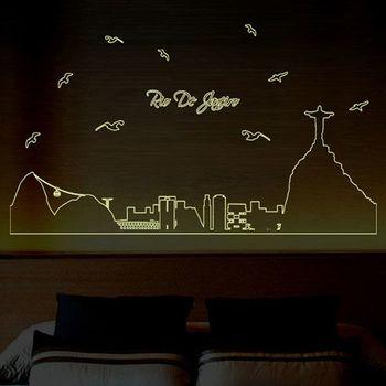 【陶然居】 創意螢光壁貼 熱情巴西