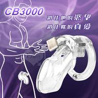 男用升級版CB3000 隱形輕便貞操裝置 ^#40 透明白 ^#41