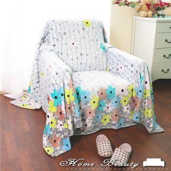 【Homebeauty】雪狐絨萬用沙發罩 -1人座