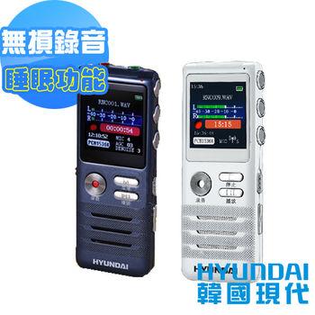 HYUNDAI 現代數位智能錄音筆 HYM-5038 8GB