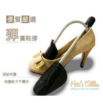 ○糊塗鞋匠○ 優質鞋材 A08 不銹鋼彈簧鞋撐 專業版貼合腳型 鞋子收納不變型(5雙/組)