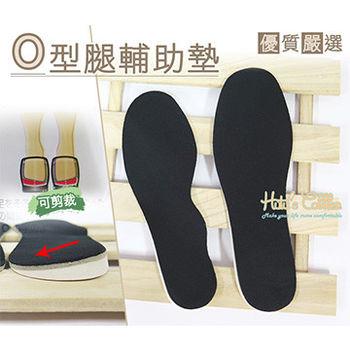 ○糊塗鞋匠○ 優質鞋材 C12 O型腿輔助鞋墊 竹碳抗菌防臭 外銷日本款(3雙/組)