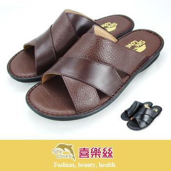 【SHELOVES喜樂絲】交叉款全真牛皮氣墊拖鞋/涼鞋 (2L14A01)