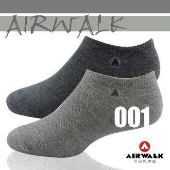 AIR WALK 精梳棉防臭船型襪 (2色)10雙 一組