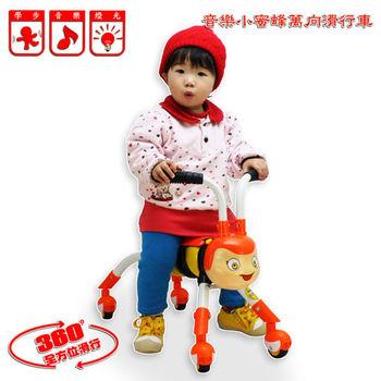 【Toy F1】小蜜蜂音樂萬向滑行車