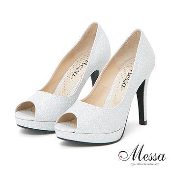 【Messa米莎】(MIT)凡爾賽炫鑽奪目內真皮魚口高跟鞋-銀色