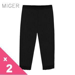 [MIGER密格內衣]蕾絲時尚七分內搭褲-黑色+白色