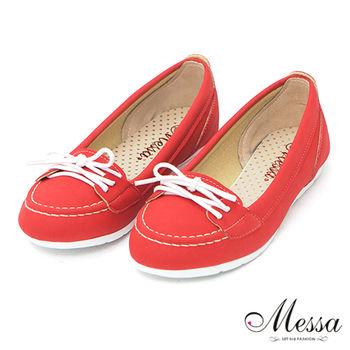 【Messa米莎】(MIT)亮麗休閒感綁帶內真皮莫卡辛鞋-紅色