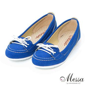 【Messa米莎】(MIT)亮麗休閒感綁帶內真皮莫卡辛鞋-藍色