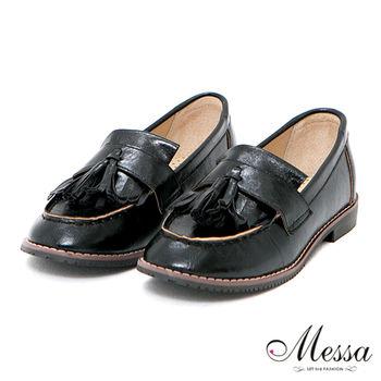 【Messa米莎】(MIT)早秋學院風流蘇內真皮莫卡辛鞋-黑色