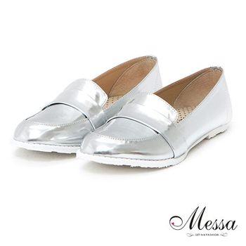【Messa米莎】(MIT) 學院風漆皮平底內真皮樂福鞋-銀色