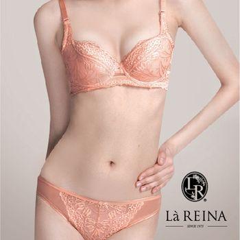 La Reina台灣製法式蕾絲•柔順光滑牛奶絲無痕低腰三角內褲 1入 (粉橘)