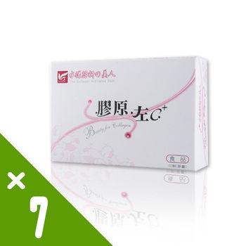【東華堂】水漾活妍美人膠原左Cx7盒一元加購組 (60顆/盒)