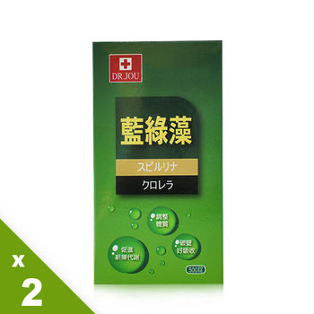 DR.JOU 藍綠藻 (兩件組 200mg/500錠/盒)-網(效期:2017.01.21)