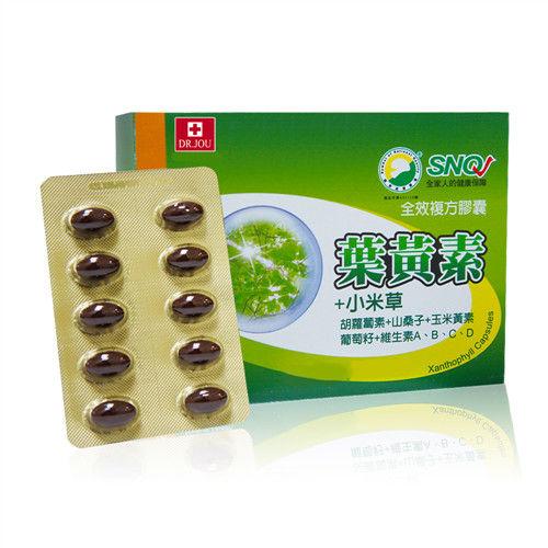 DR.JOU  葉黃素全效複方膠囊(30粒/盒 一件組)