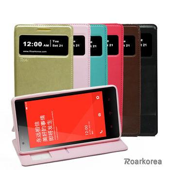 【Roarkorea】紅米NOTE 開框隱藏磁扣式時尚翻頁質感皮套