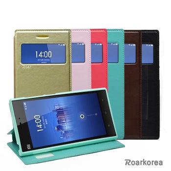 【Roarkorea】小米3 開框隱藏磁扣式時尚翻頁質感皮套