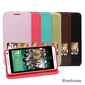 【Roarkorea】HTC Desire 610 開框隱藏磁扣式時尚翻頁質感皮套