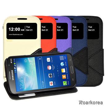【Roarkorea】Samsung Galaxy GRAND 2 開框磁扣式時尚翻頁質感皮套