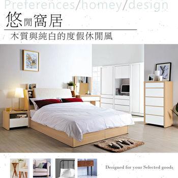 日式量販 悠閒度假雙人臥室房間11件組
