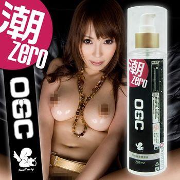 仿女性潮吹噴發 OGC系列 潮ZERO 男性絲滑潤滑液