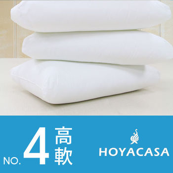 【HOYACASA】Good Dream系列3D螺旋纖維枕(高軟)