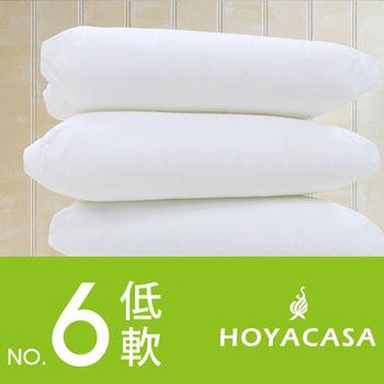 【HOYACASA】Good Dream系列3D螺旋纖維枕(低軟)