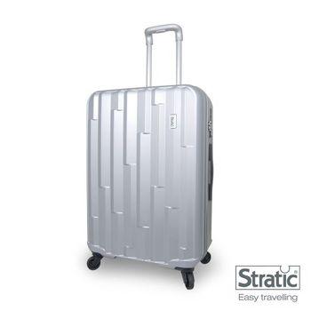 CROWN皇冠/STRATIC 超輕量Cliff系列26吋硬殼四輪霧面行李箱-銀