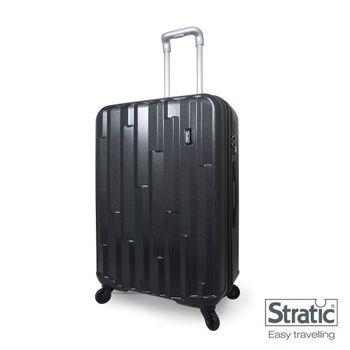 CROWN皇冠/STRATIC 超輕量Cliff系列19.5吋硬殼四輪霧面行李箱-黑
