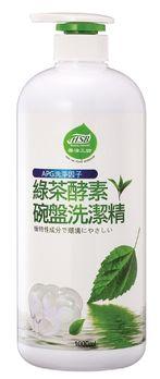樂活工坊綠茶酵素碗盤洗潔精