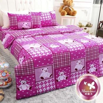 【羽織美】小熊風格雪芙絨溫暖雙人四件式床包被套組