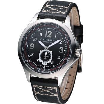 漢米爾頓 Hamilton Khaki 航空自動機械腕錶 H76655733