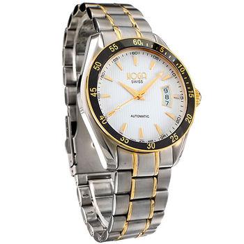 HOGA 挑戰未來陶瓷框機械腕錶-白/42mm