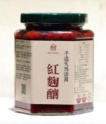 手造天然活東森購物旅遊台菌紅麴釀