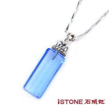 石頭記 925純銀藍水晶皇冠項鍊
