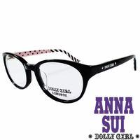 Anna Sui安娜蘇 Dolly Girl系列光學眼鏡日系條紋愛心款‧黑 ^#43 粉~