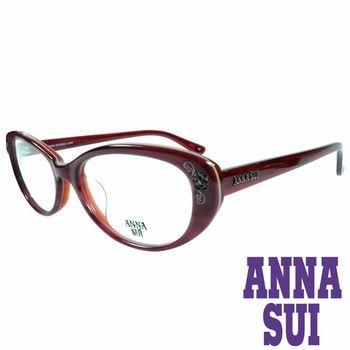 ANNA SUI 日本安娜蘇 金屬時尚水鑽薔薇造型眼鏡(復古紅)AS622-209