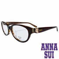 ANNA SUI 安娜蘇 金屬蝴蝶 眼鏡 ^#40 咖啡 ^#41 AS634 ^#45
