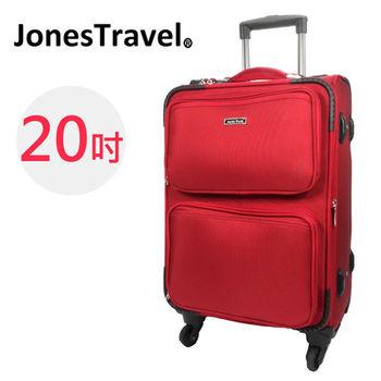 【JonesTravel】20吋 台灣自創品牌 行李箱 商務尼龍 加大尺寸 留學 旅遊 專用【10368】