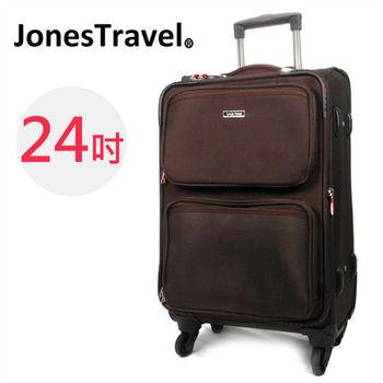 【JonesTravel】24吋 台灣自創品牌 行李箱 商務尼龍 加大尺寸 留學 旅遊 專用【10368】